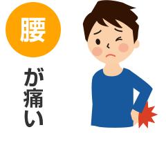 icon_syojo1