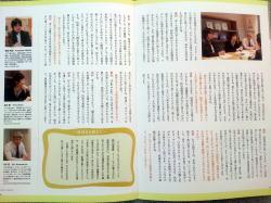 syuzai (6)